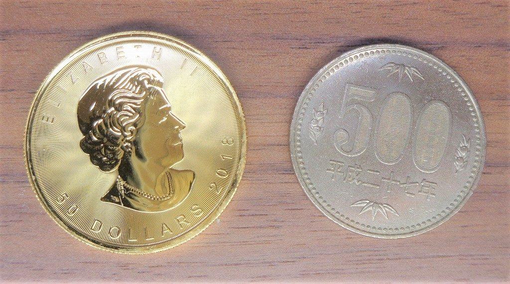 金貨と500円玉の大きさ比較_ながみえ