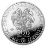 2020年ノアの方舟銀貨表面