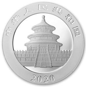 2020年パンダ銀貨裏面